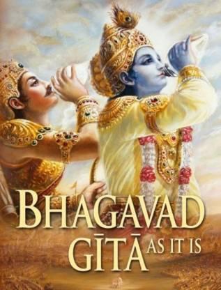 Bhagwat Gita in Marathi श्रीमद भगवतगीता सार मराठी