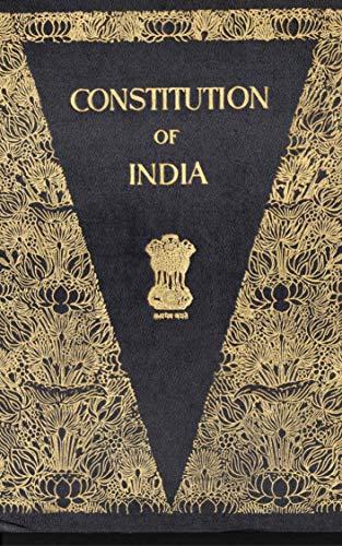 Indian Constitution in Marathi भारतीय संविधानाविषयी माहिती